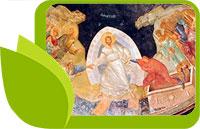Възкресение Христово, Великден - най-големият християнски празник