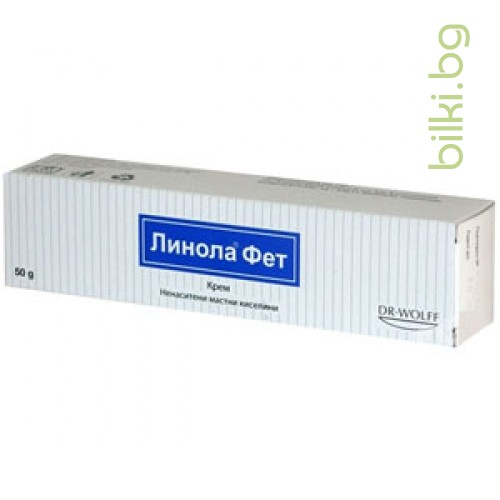 Линола Фет / Linola Fett масло за баня ml Afya pharmacy