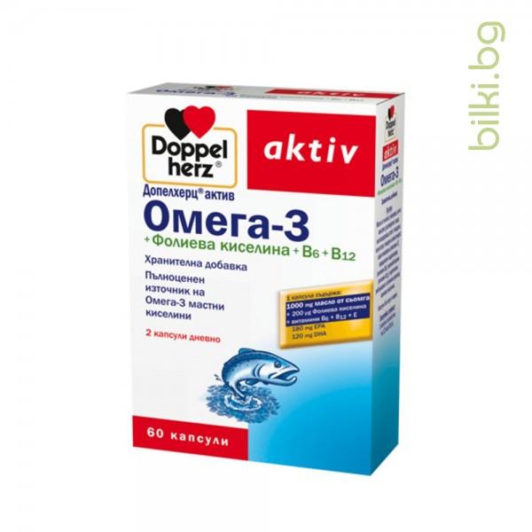 ДОПЕЛХЕРЦ АКТИВ, Омега-3, Фолиева киселина, витамин В6, витамин В12, Здраве, мозък, очи, сърце