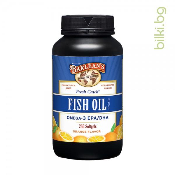barleans soflgel fish oil, fish oil, softgels, барлийнс, рибено масло, рибено масло барлеанс, капсули