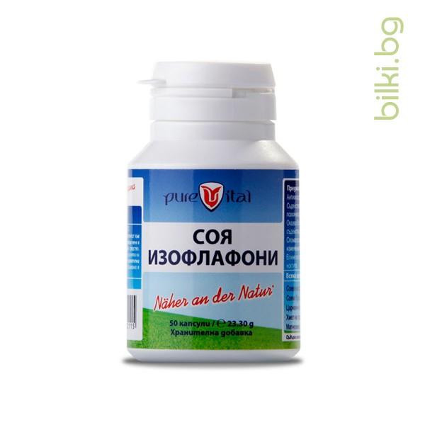 соя изофлавони, purevital, основна грижа, женско здраве, капсули, изофлавони