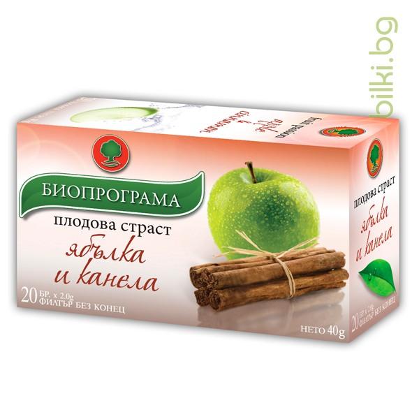 чай, ябълка,канела,биопрограма
