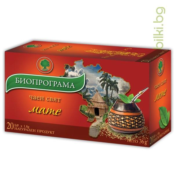 чай,мате, биопрограма