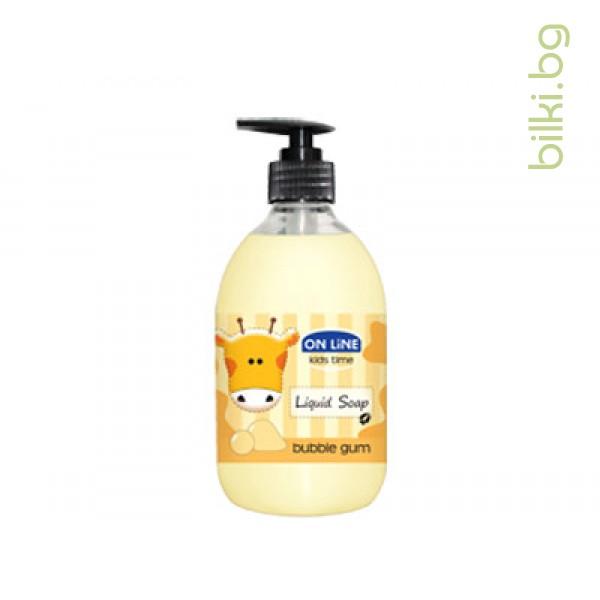on line, течен сапун,сапун с аромат на дъвка, дъвка,детските ръце