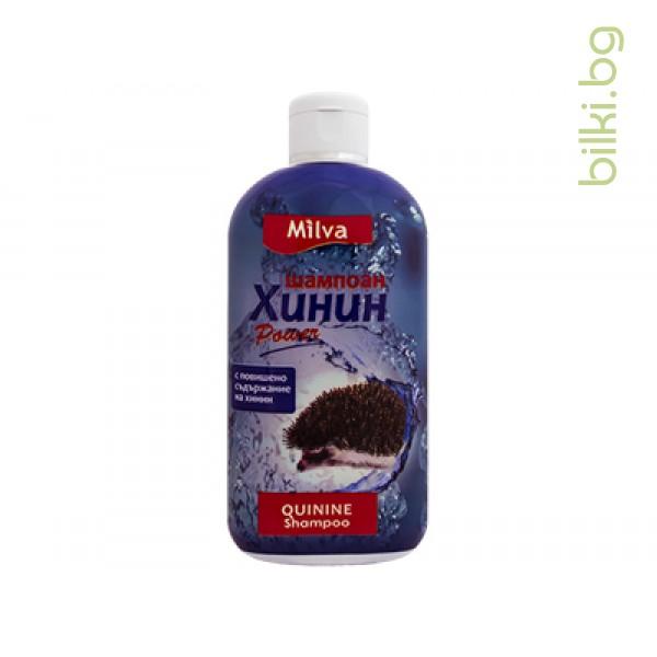 ШАМПОАН ХИНИН 200 мл, МИЛВА