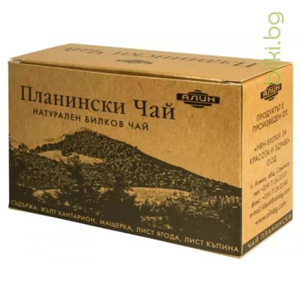 чай планински
