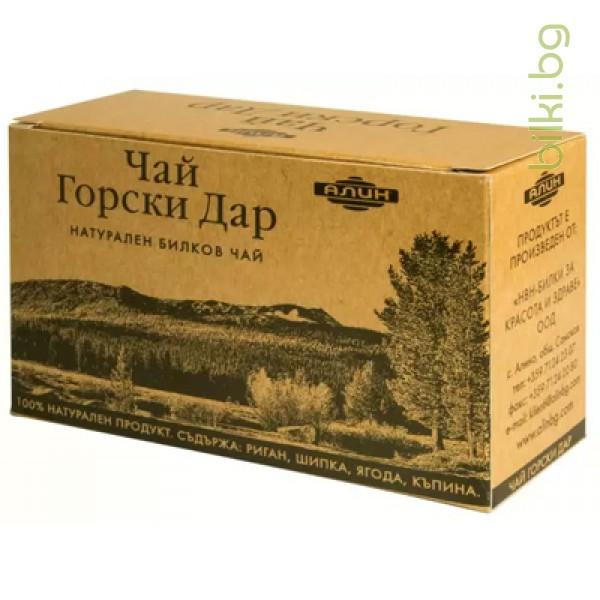 чай горски дар