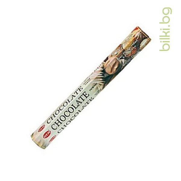 ароматни пръчици, инсенс,шоколад, ароматни пръчици