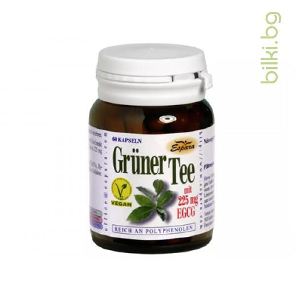 зелен чай,oekopharm,капсули,капсули зелен чай