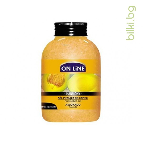 on line, пенообразуващи соли,соли за вана,соли с авокадо, авокадо,