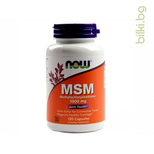 MSM,метилсулфонилметан,now foods,стави,хрущяли,източници на сяра