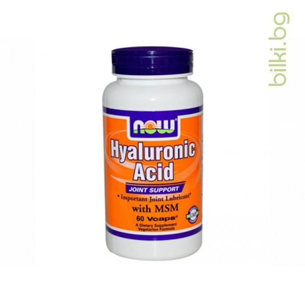 хиалуронова киселина с MSM,hyaluronic acid with MSM