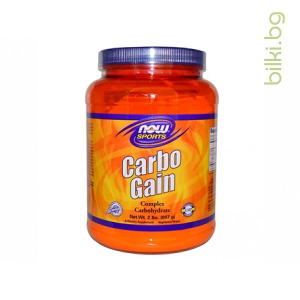 carbo gain,комплексни въглехидрати,now foods,комплексни въглехидрати