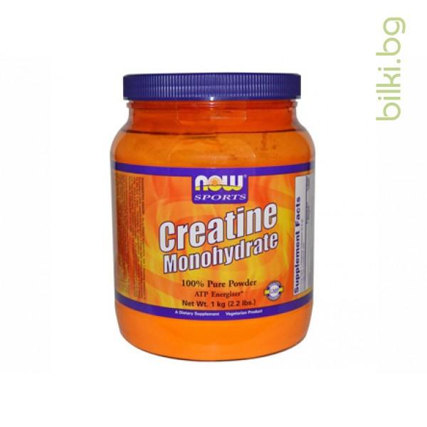креатин монохидрат,creatine monohydrate,now foods,увеличаване на силата