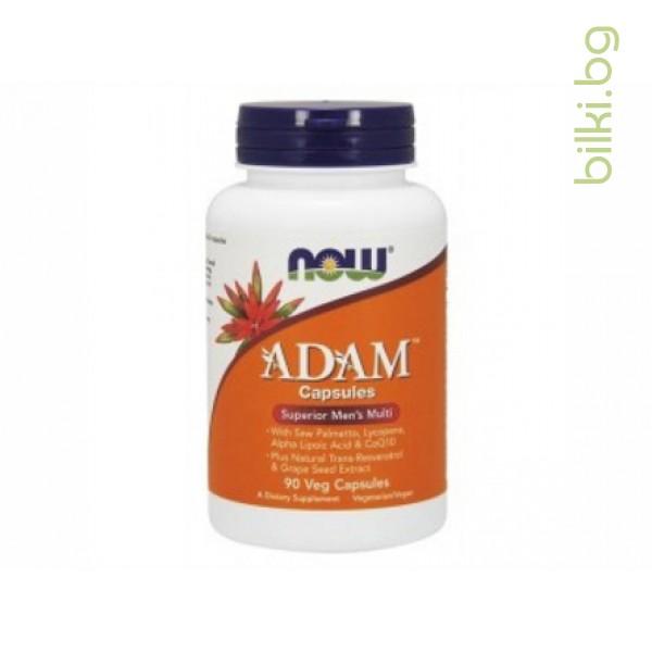 силни мултивитамини,аdam,уникална формула,комплекс от витамини