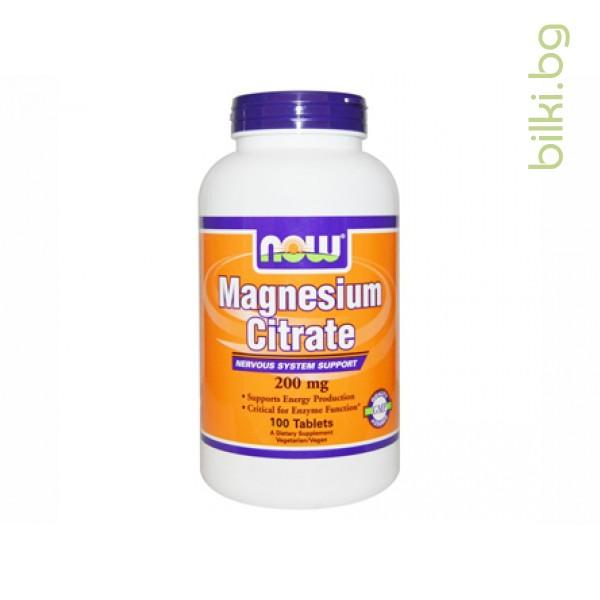 магнезий,magnesium citrate,now foods,образуване на енергия