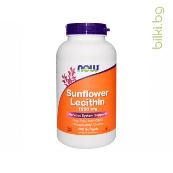sunflower lecithin,слънчогледов лецитин,now foods,ервни  импулси