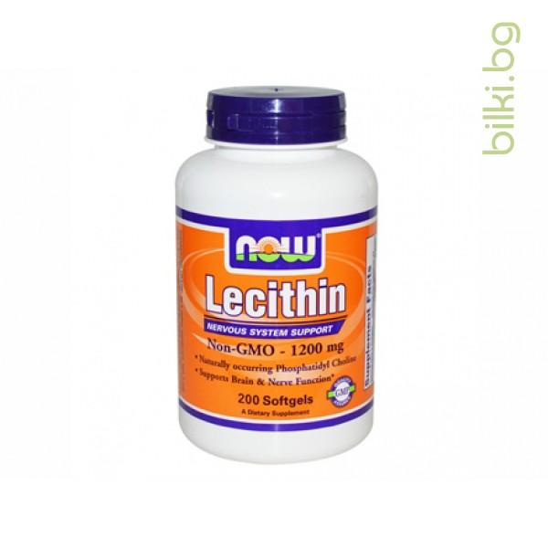 лецитин,lecithin,now foods,холестерол  в кървта,сърдечно-съдовата система
