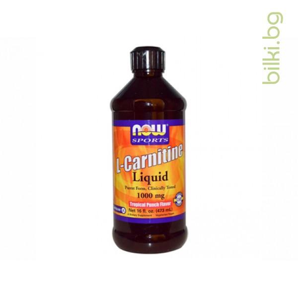 течен л-карнитин,liquid l-carnitine,now foods,пунш,пунш,цена,цени, сърце,