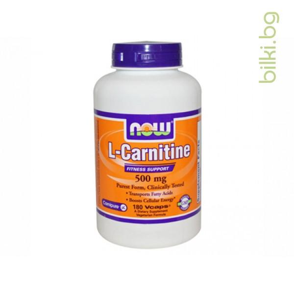 Л-Карнитин, л-карнитин цена,л-карнитин странични ефекти,L-carnitine
