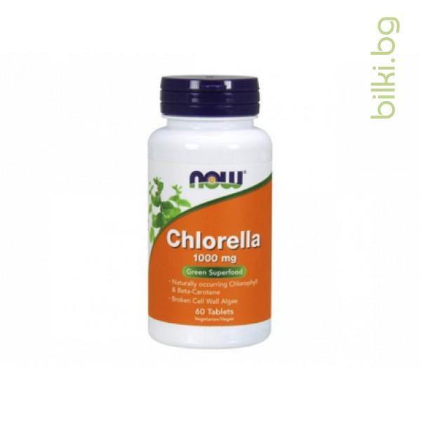 хлорела,chlorella,now foods,протеини, витамини и минерали,бета-каротен