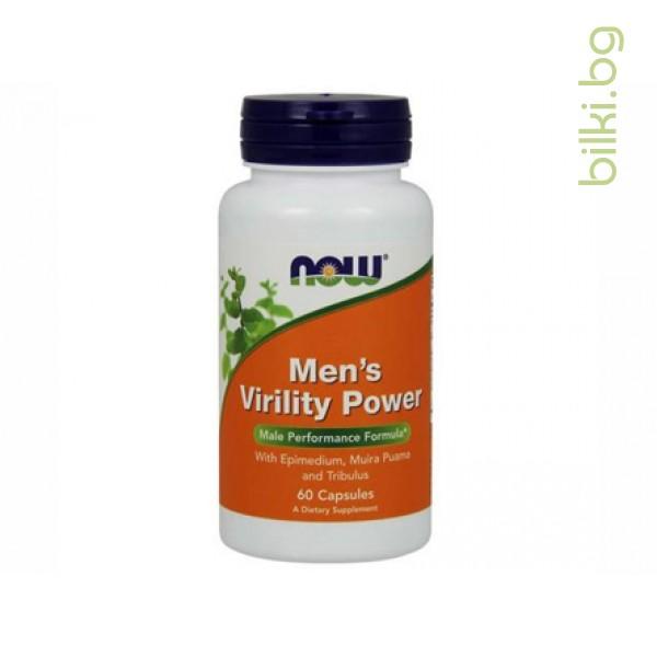 mens virility power,формула за потентност,now foods