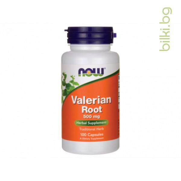 корен от валериан,valerian root,valeriana officinalis,валериан,now foods