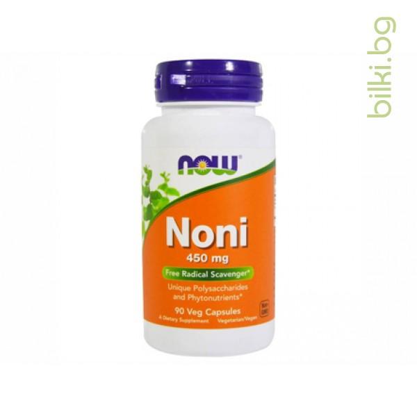 noni,нони,now foods,клетъчна обмяна,обмяна на веществата