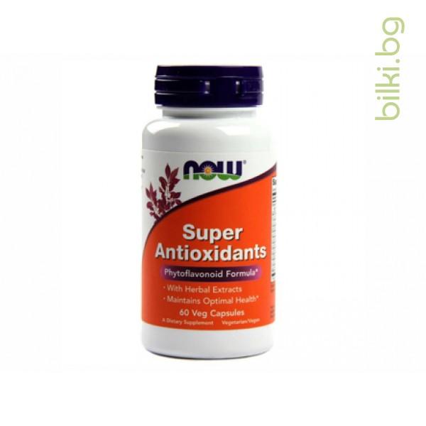 super antioxidants,билкови антиоксиданти,капсули 60,хранителни добавки