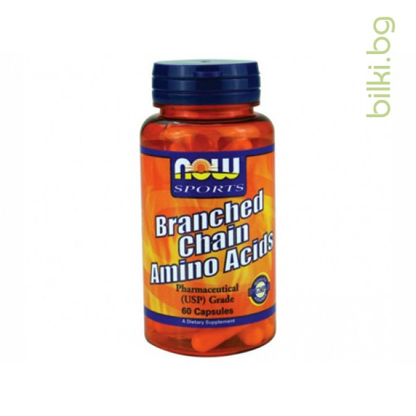 всса,аминокиселини действие,аминокиселини за отслабване