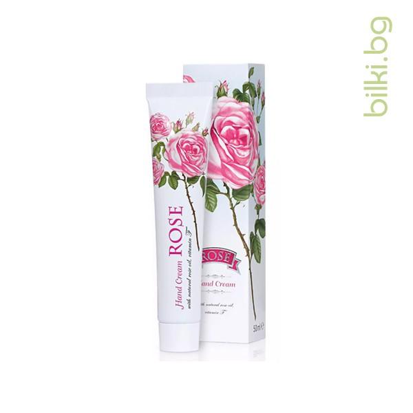 крем за ръце с розово масло