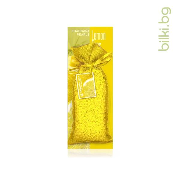ароматизиращи перли, лемонграс,лимонова трева