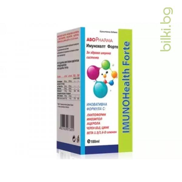 абофарма, имунохелт форте, сироп, имунохелт форте, имунна система