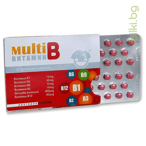 витамин мулти в, никсен
