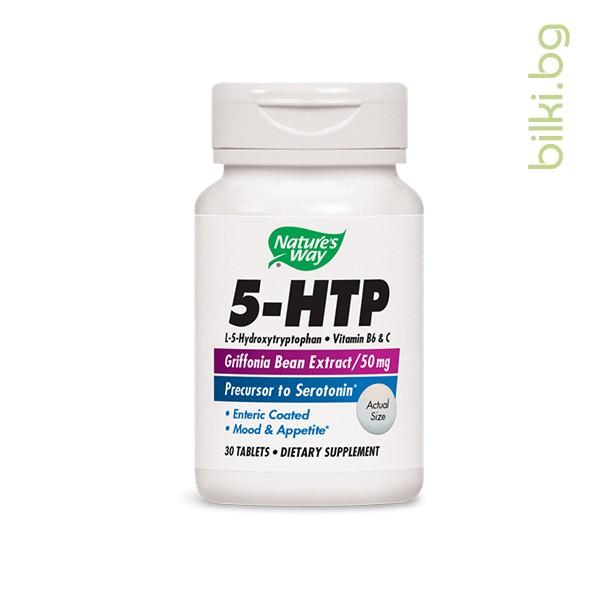 5-хидрокситриптофан