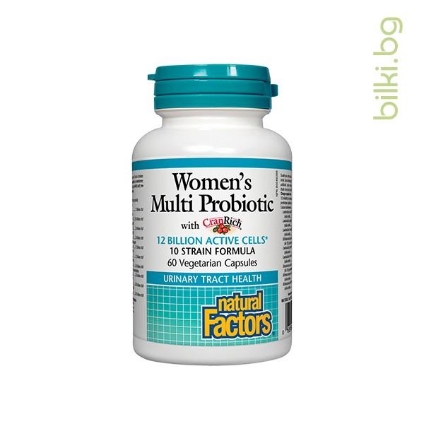 мулти пробиотик, пробиотик, жени,10 щама, формула