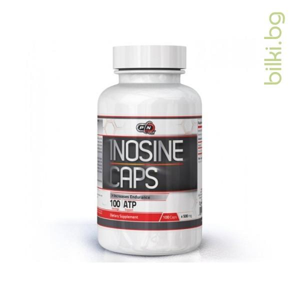 100% pure inosine, спортни добавки