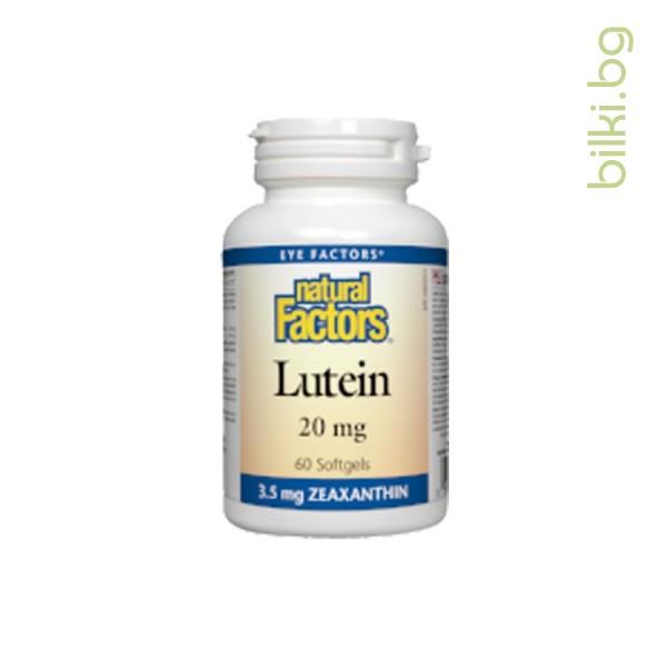 витамин a, софтгел капсули