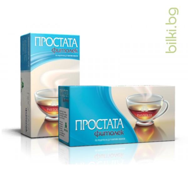 чай простата фитолек