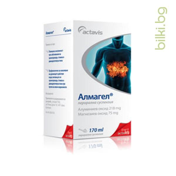 АЛМАГЕЛ орална суспензия - при стомашни киселини