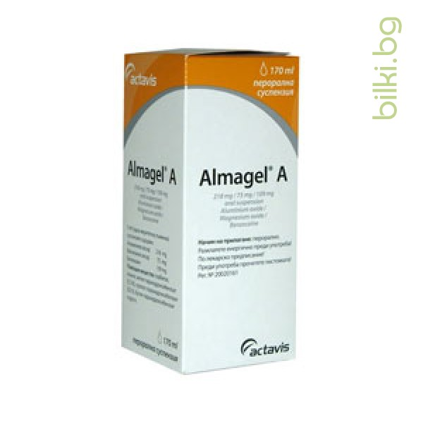 АЛМАГЕЛ А орална суспензия -при стомашни киселини