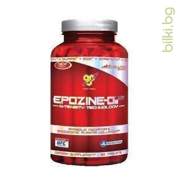 epozine 02,фитнес добавка