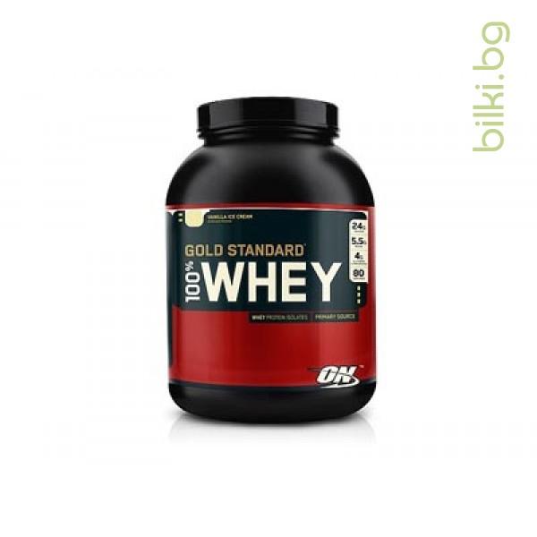 100% whey gold protein,протеини