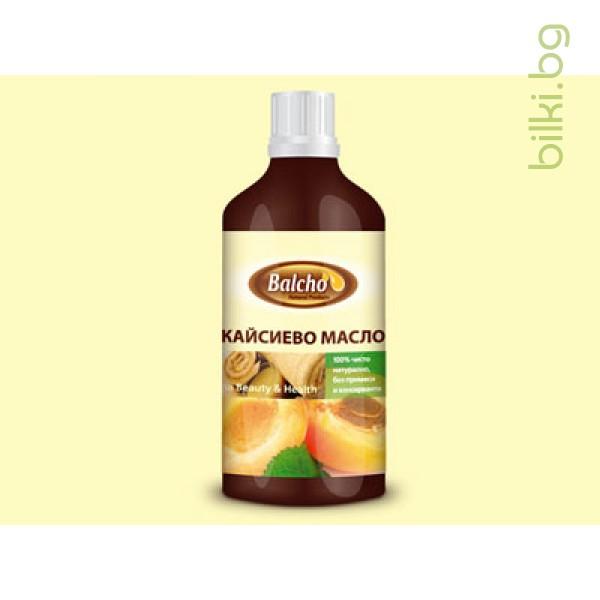 Натурално кайсиево масло