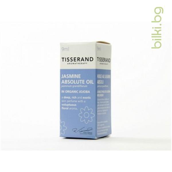 масло от жасмин абсолют в органична жожоба '