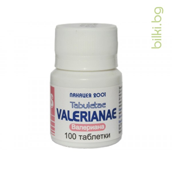 валериана, панацея
