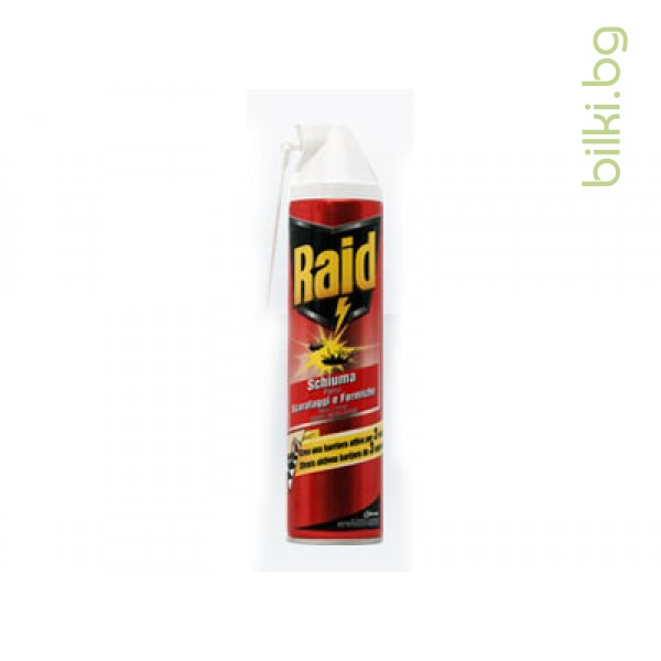 райд,пълзящи мравки, червен, пяна