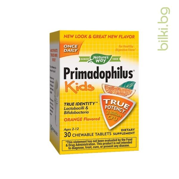 примадофилус кидс, примадофилус, кидс, портокал