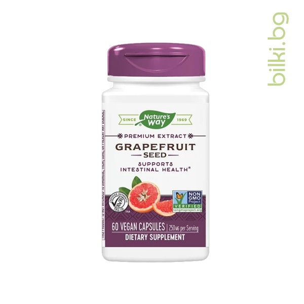 грейпфрут семена широкоспектърно