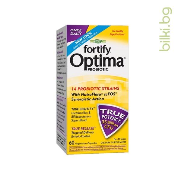 примадофилус оптима, 14 щама, активни пробиотици